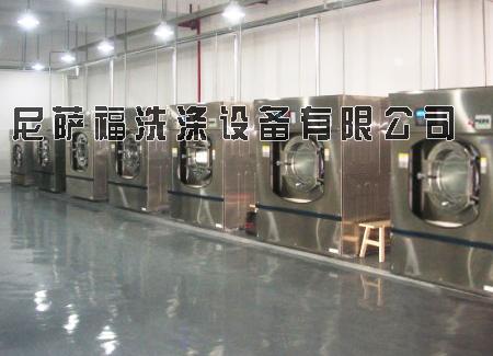 尼萨福洗衣厂6.jpg