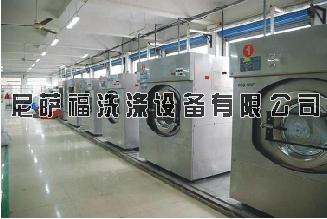 雷竞技App最新版中心洗衣公司设备