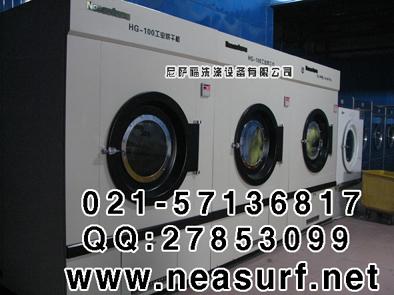 洗衣厂洗衣厂设备