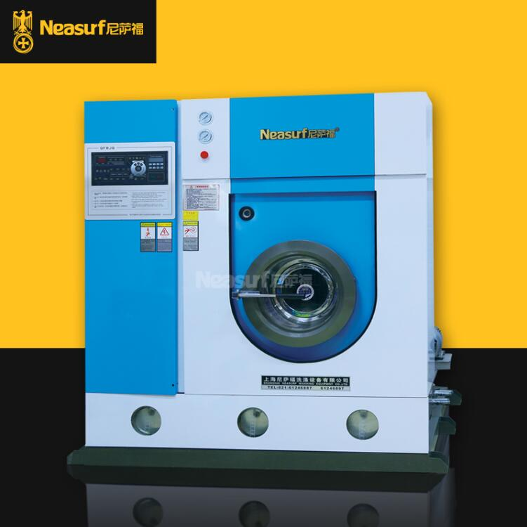 第四代全封闭雷竞技官网机-洗衣雷竞技App最新版机械供应产品