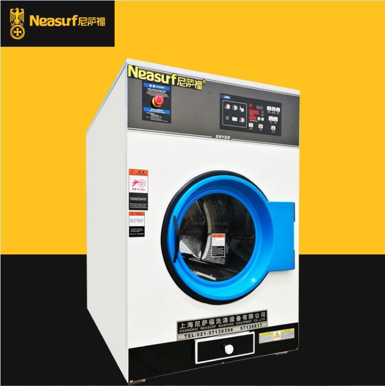 矮款烘干机15kg-雷竞技App最新版机械新品