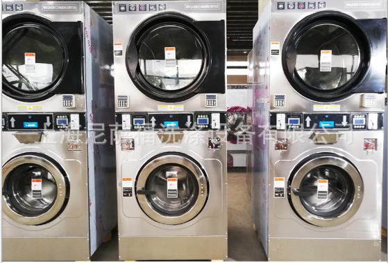 投币式洗衣机,刷卡支付烘干机 ,下洗上烘自助洗衣店设备