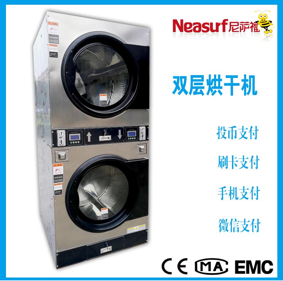投币式自助烘干机 双层烘干设备燃气加热烘干机电加热工业烘干机